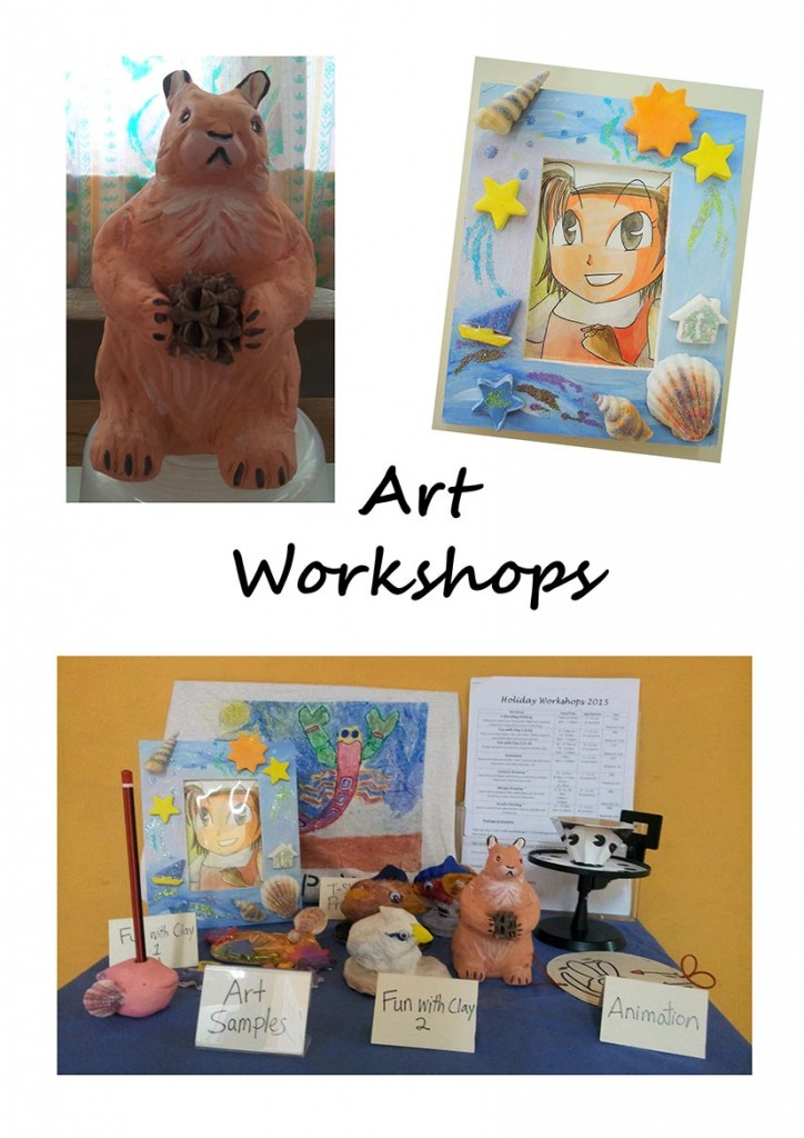Art-Workshops-Poster-2015
