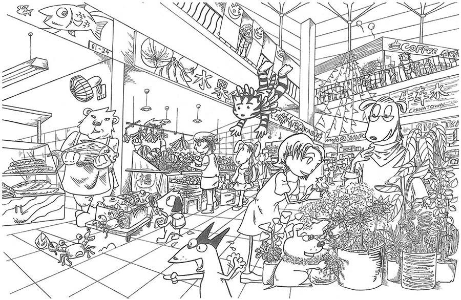 Rediscover Cartoon Creation